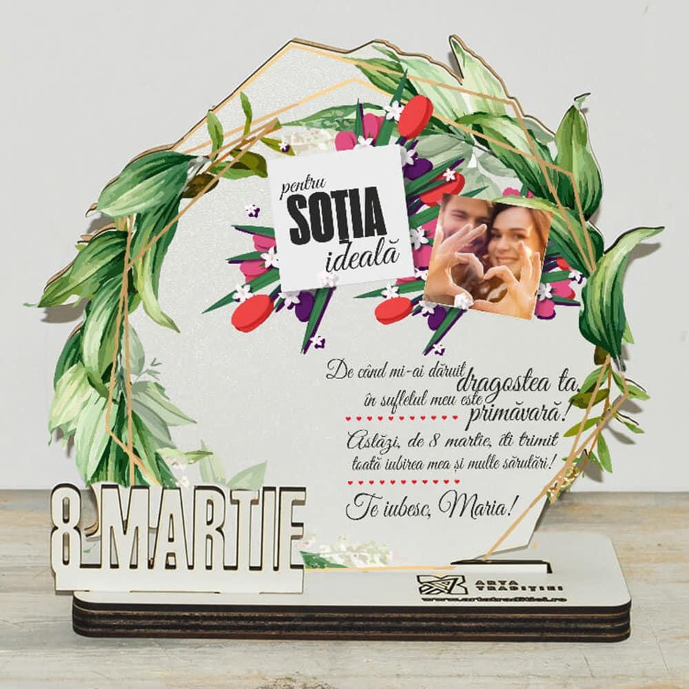 Trofeu rotund frunze - cadou soție – 8 Martie